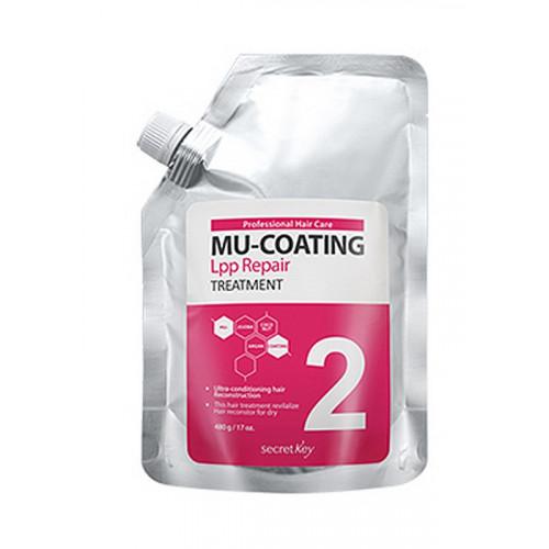Secret key бальзам для укрепления и ламинирования волос  mu-coating lpp repair treatment