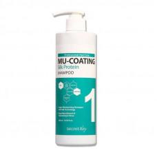Secret key шампунь для волос с шелковыми протеинами mu-coating silk protein shampoo