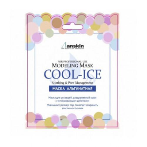 Anskin маска альгинатная охлаждающая cool-ice modeling mask  (саше)
