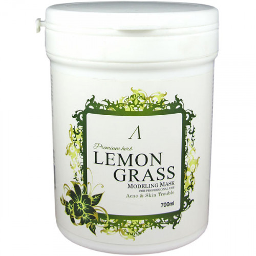 Anskin маска альгинатная для проблемной кожи herb lemongrass  modeling mask / container