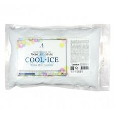 Anskin маска альгинатная охлаждающая cool-ice modeling mask 240 g
