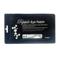Anskin патчи для глаз peptide hydro essence gel eye patch