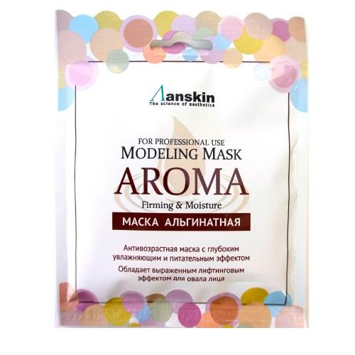 Anskin маска альгинатная антивозрастная aroma modeling mask (саше)