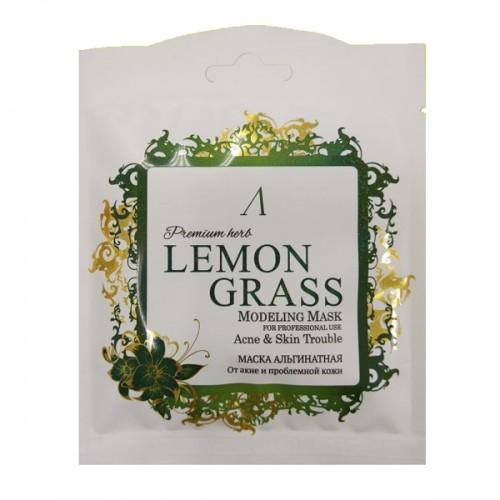 Anskin маска альгинатная для проблемной кожи herb lemongrass  modeling mask саше