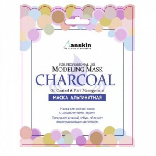 Anskin маска альгинатная для кожи с расширенными порами charcoal modeling mask (саше)