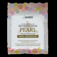 Anskin маска альгинатная экстрактом жемчуга pearl modeling mask (саше)