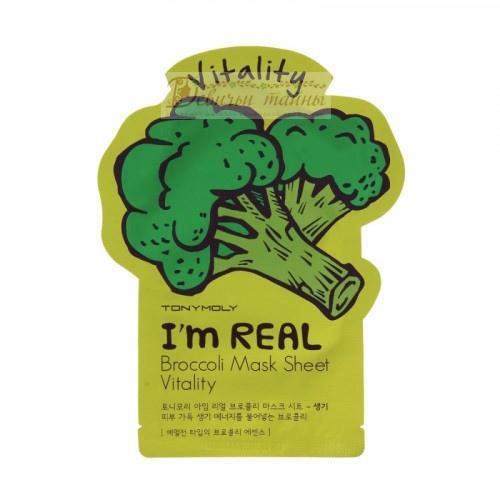 Tony Moly Маска для лица с брокколи I'm Real Broccoli Mask Sheet Vitality