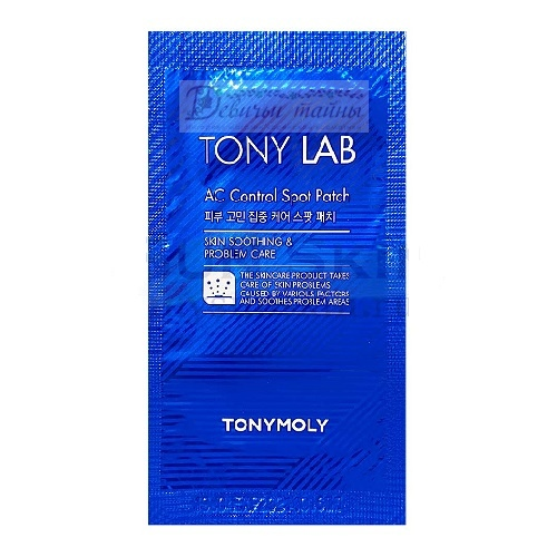 Tony Moly Патчи для проблемной кожи Tony Lab AC Control Tony Moly Spot Patch