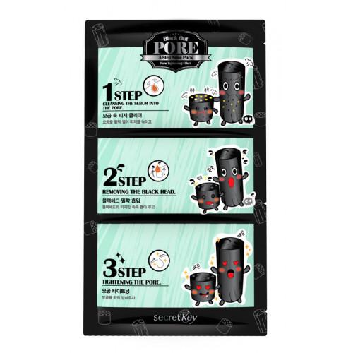 Secret Key Набор патчей для удаления черных точек Black Out Pore 3-Step Nose Pack