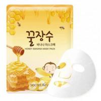 Secret key Маска для лица с экстрактом банана и меда Honey Banana Mask