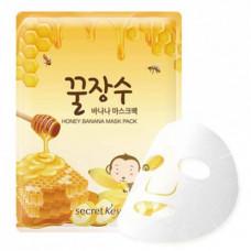 Secret key маска для лица с экстрактом банана и меда honey banana mask pack