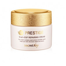 "Secret key Крем ""Престиж"" с муцином улитки Prestige Snail +  Repairing Cream"