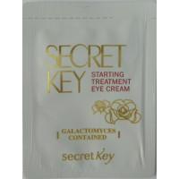 Secret key крем для глаз антивозрастной 2мл starting treatment eye cream (пробник)