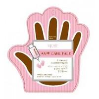 Mijin Маска для рук Premium Hand Care Pack