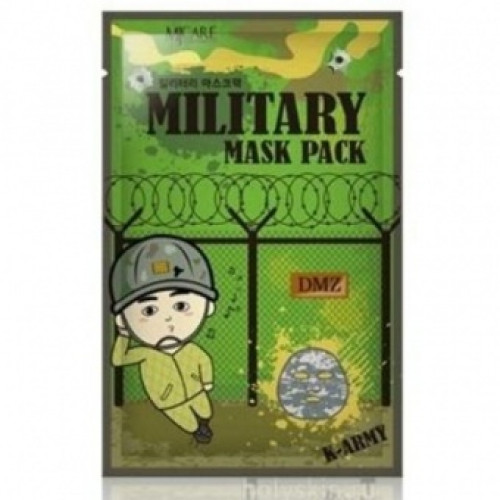 Mijin Маска для лица мужская Military mask