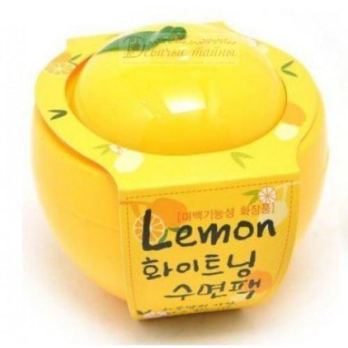 Baviphat Маска ночная осветляющая с лимоном Lemon Vitamin Whitening Sleeping Pack