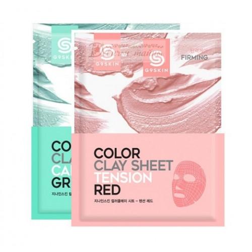 Berrisom Маска для лица глиняная листовая  G9skin Color Clay Sheet