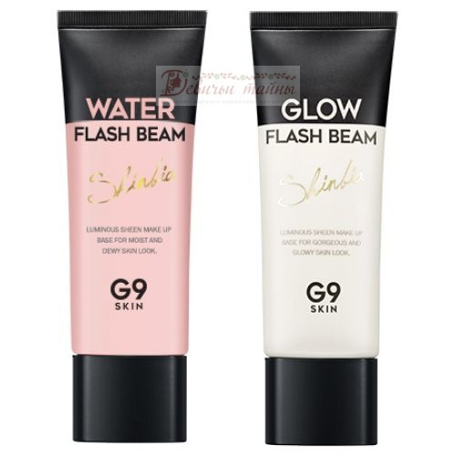 Berrisom База для макияжа сияющая G9 Glow Flash Beam Shinbia