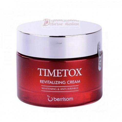 Berrisom Крем для лица антивозрастной Timetox Revitalizing Cream