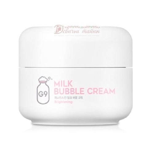 Berrisom Крем для лица G9skin Milk Bubble Cream