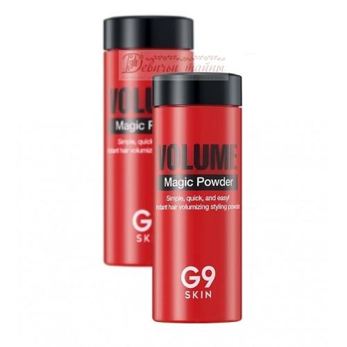 Berrisom Пудра для волос G9 SKIN Volume Magic Powder