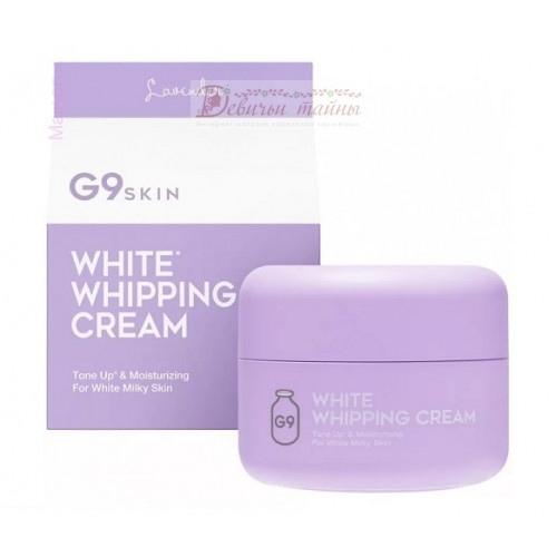 Berrisom Крем для лица осветляющий с лавандой G9 White In Whipping Cream Lavender