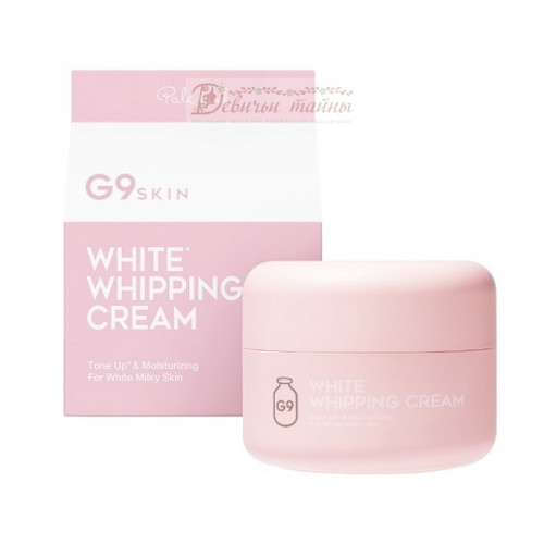 Berrisom Крем для лица осветляющий G9 White In Whipping Cream Pale Pink