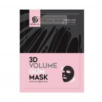 Berrisom Маска для лица омолаживающая G9 3D Volume Gum Mask