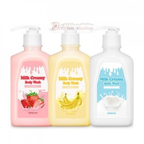 Berrisom Гель для душа Milk Creamy Body Wash