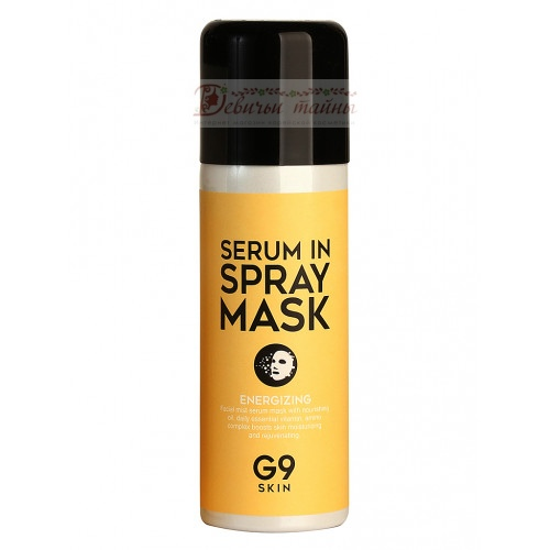 Berrisom Маска-спрей для лица увлажняющая Serum In Spray Mask