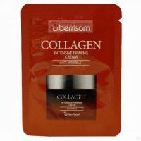 Berrisom Крем укрепляющий с коллагеном Collagen Intensive Firming Cream (пробник)