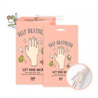 Berrisom Маска для рук G9 Self Aesthetic Soft Hand Mask