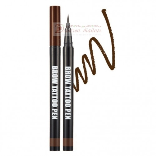 Berrisom Ручка-тату для бровей Brow Tattoo Pen