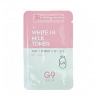 Berrisom Тонер для лица осветляющий  G9 White In Milk Toner (пробник)