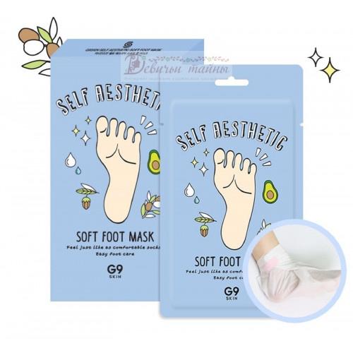 Berrisom Маска для ног G9 Self Aesthetic Soft Foot Mask