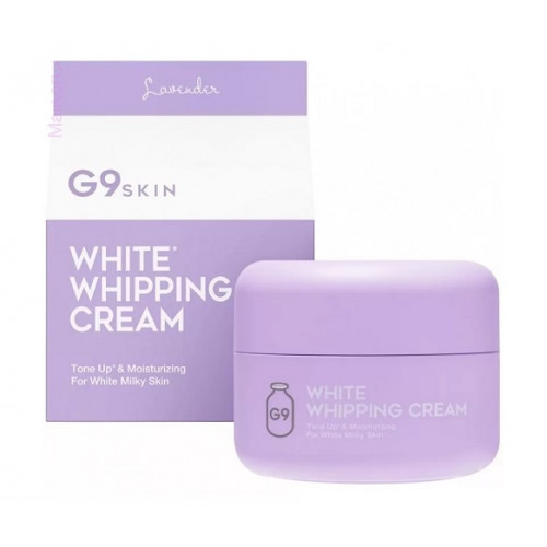 Berrisom Крем для лица осветляющий с лавандой G9 White In Whipping Cream Lavender