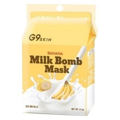 Berrisom Маска для лица тканевая G9 Skin Milk Bomb Mask
