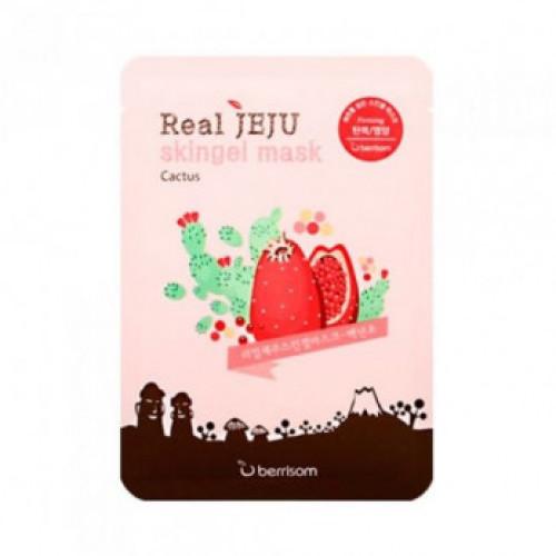 Berrisom Маска для лица Real Jeju Skingel Mask