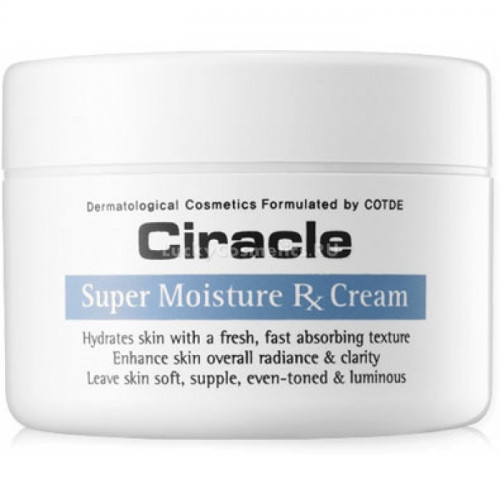 Ciracle Крем для лица увлажняющий Super Moisture RX Cream