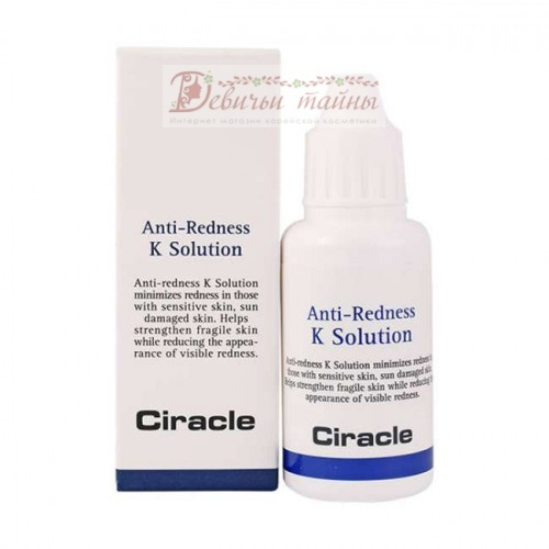 Ciracle Тонер против покраснения с витамином К Anti-Redness K Solution