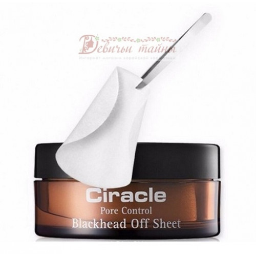 Ciracle Салфетки для удаления черных точек Blackhead Off Sheet