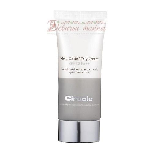Ciracle Крем солнцезащитный Mela Control Day Cream