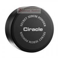 Ciracle Пудра рассыпчатая для жирной кожи Secret Sebum Powder