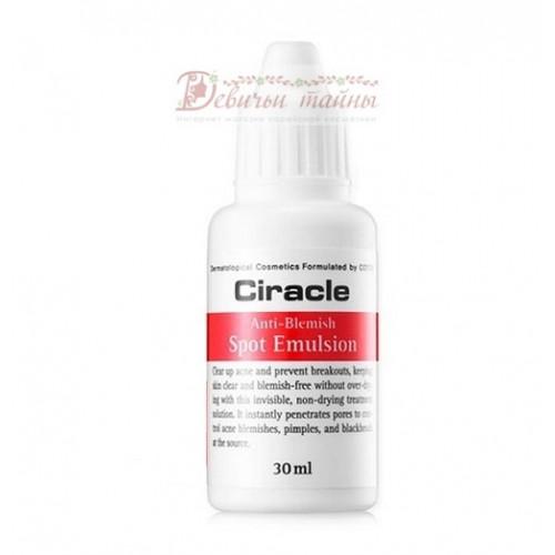 Ciracle Эмульсия для проблемной кожи Anti Blemish Spot Emulsion