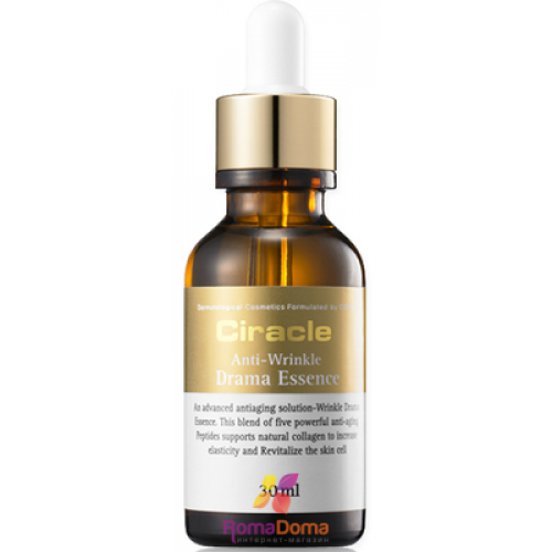 Ciracle Эссенция антивозрастная с пептидами Anti-Wrinkle Drama Essence