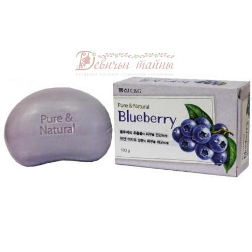 Clio мыло туалетное blueberry soa