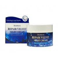 Deoproce крем для лица ночной восстанавливающий moisture repair velvet night cream