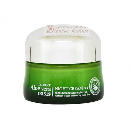 Deoproce Крем ночной для лица Aloe Vera Oasis Night Cream