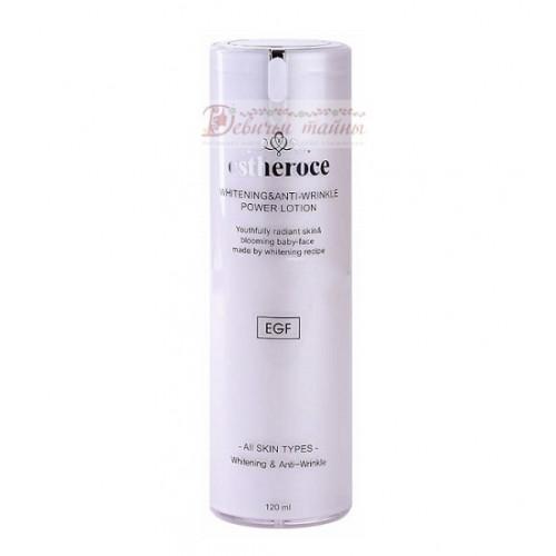 Deoproce Лосьон для лица увлажняющий с EGF Estheroce Whitening & Anti-Wrinkle Power Lotion