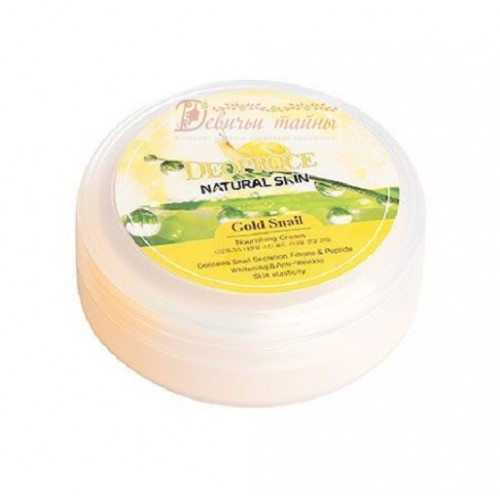 Deoproce Крем для лица и тела Natural Skin Gold Snail Nourishing Cream